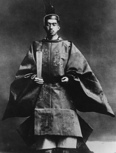 Emperor_Hirohito_coronation_1928