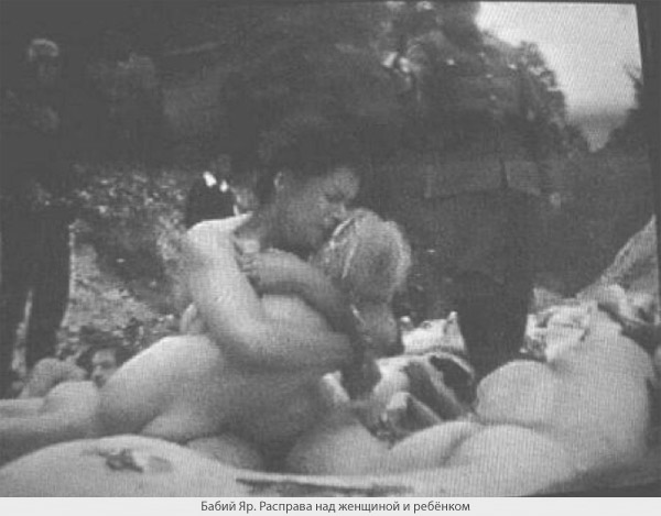 цыган фото женщин