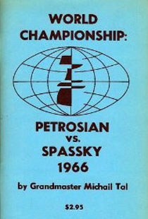 Petrosian-vs-Spassky-1966-por-Mikhail-Tal