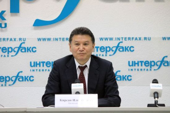 ilyumzhinov-announcement