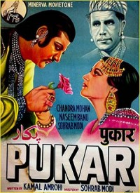 pukar-1939-200x275