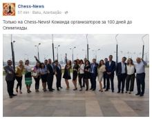 Looks like a cheerful group! https://www.facebook.com/Chess-News-105674586171570/