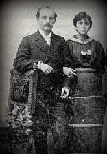 Lasker's brother Berthold and his wife Else Schuler