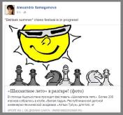http://sport.kg/main_news/31904-shahmatnoe-leto-v-razgare-foto.html#.V1V487grK01