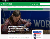 http://rsport.ru/chess/20160605/932686353.html