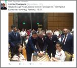 https://twitter.com/Ilyumzhinov
