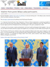 Putin supporting chess! http://www.chessdom.com/vladimir-putin-greets-belaya-ladya-participants/