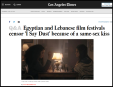 http://www.latimes.com/entertainment/movies/la-et-mn-i-say-dust-censorship-20160616-snap-story.html