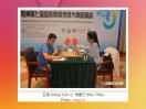 Danzhou round 1